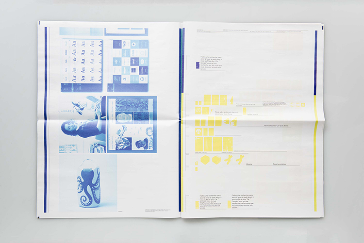 HTTPrint, a project to turn your web browsing history into a newspaper. Designed by Emilie Pillet. Printed by Newspaper Club.