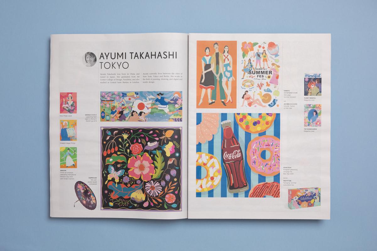 2 Agenten illustration agency newspaper printed by Newspaper Club