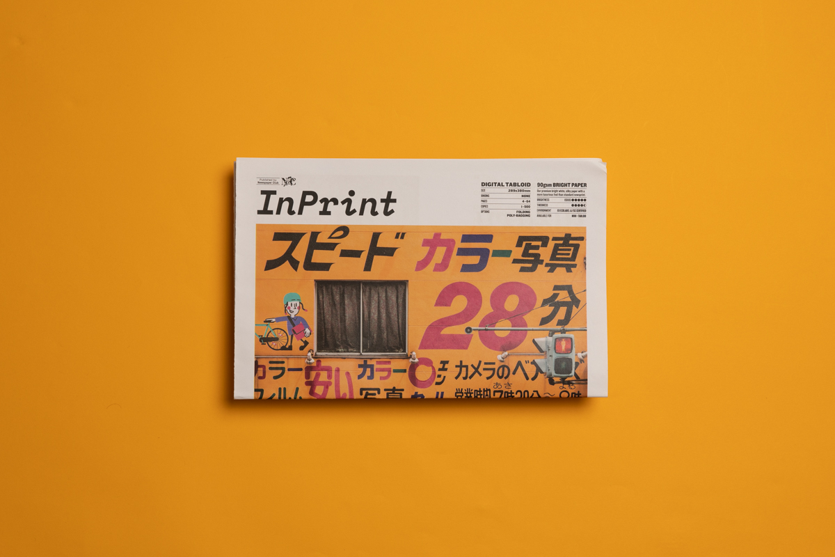 The complete guide to packaging your newspaper —kraft mailers